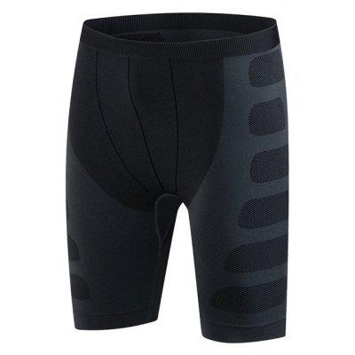 Men's PRO Sports Fitness Running Stretch Quick Dry Shorts