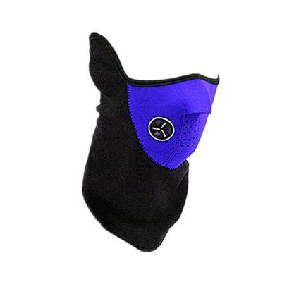 Outdoor Riding Windproof Warm Mask