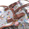 DGY Canvas Backpack for Teen Young Girls Floral Print Cute Schoolbag - GRAY CLOUD