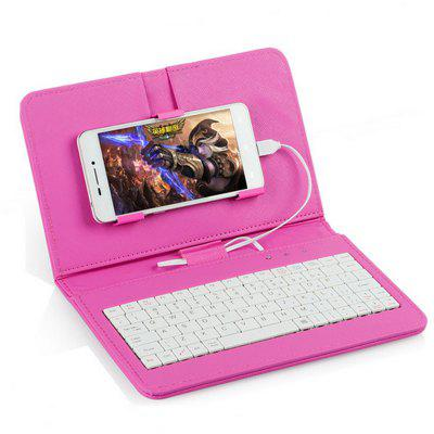 PU Leather Case Micro USB Wired Phone Keyboard Stand Cover for Android