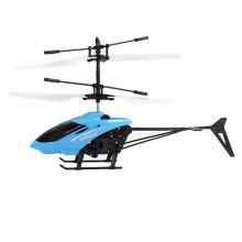 price historyInduction Flying Aircraft Electric Micro Helicopters Toys Gift for Kids on gearbest