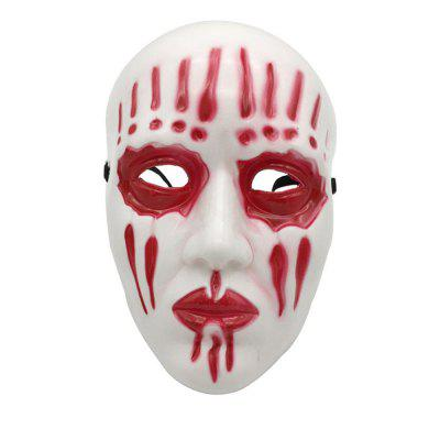 Halloween Scary Scary Props Party Party Cosplay Knotted Band Mask