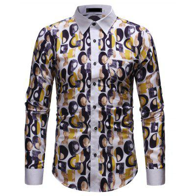 Men's Fashion Contrast Color Long-sleeved Casual Slim Shirts