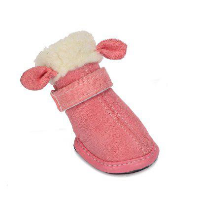Pet Dog Shoes Winter Super Warm 4pcs/set Dog's Boots Cotton Anti Slip fleece