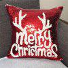 Christmas Pattern AB Flip Sequins Hold Pillowcase - BEAN RED
