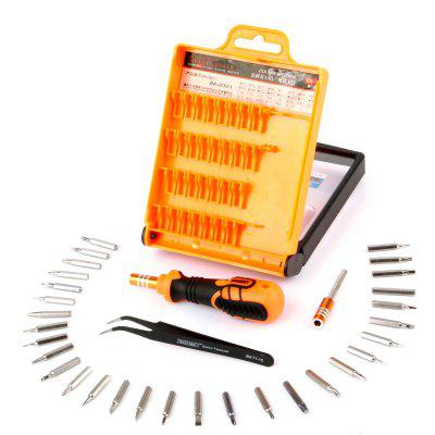32 In1 Multifunctional Precision Set Screwdriver Bits Repair Tools Kit Set