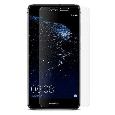 2ks HD Screen Protector Full Coverage tvrdeného skla pre Huawei P10 Lite