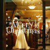 Merry Christmas Wall Sticker Mural  Removable  Home Decor - WHITE