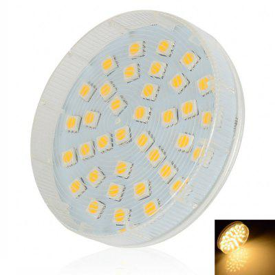 Lexing GX53 5W 36 LEDS SMD 5050 AC/220-240V Ceiling Spotlight Cabint light