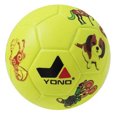 Child Football Early Education Football Small Football