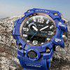 Mizums Men's Double Display LED Movement Quartz Electronic Watches - BLUE