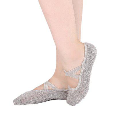 A Pair of Ladies Breathable Silicone Grain Non-Slip Yoga Socks