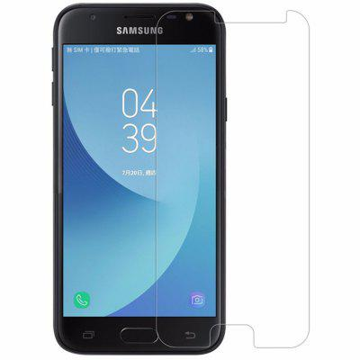 2PCS Screen Protector for Samsung Galaxy J7 2017 / J730 Tempered Glass