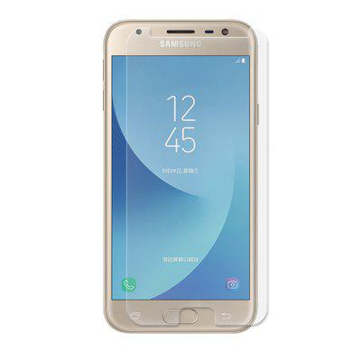 HD Screen Protector for Samsung Galaxy J5 Prime /On5 2016 /G570 Tempered Glass