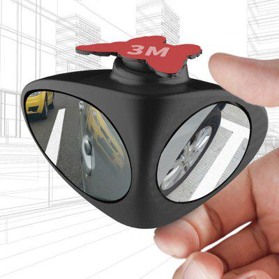 Automotive Rear View Rotary Adjustable Wide-angle Blind Spot Mirror