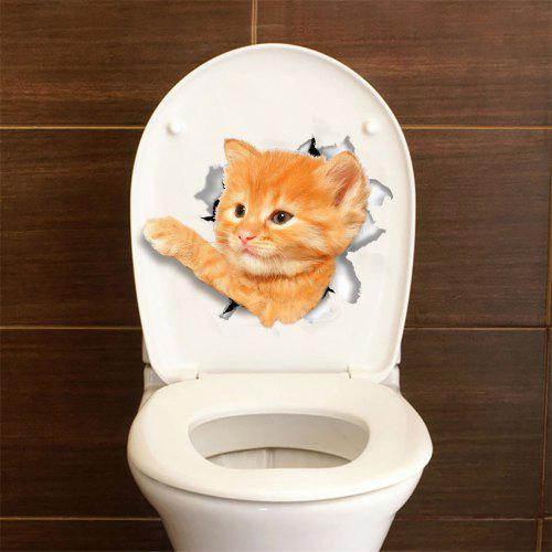 cats 3d wall sticker toilet stickers hole view vivid dogs bathroom