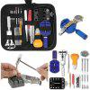 144PCS Watch Repair Tool Kit Case Opener Screwdriver Set - BLACK