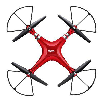 SYMA Professional Drone X8HG 2.4G 4-CHANNEL Remote Control Helicopter 1080P 8MP