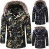 Men'S Fashion Thickened Down Cotton Camouflage Casual Cotton Coat - ARMY GREEN