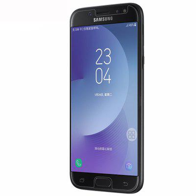 2 PCS Screen Protection Film Tempered Glass for Samsung Galaxy J5 2017 / J530