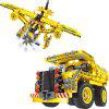 2 in 1 Deformation Block Truck DIY Assembled Educational Toy - YELLOW