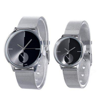 Fashion Netted Couple Watches