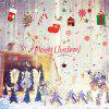 Store Glass Christmas Gift Decoration Stickers Clothing Store Window Sticker - MULTI-A