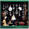 Christmas Angel Tree Living Room Bedroom Window Glass Decoration Christmas Remov - MILK WHITE
