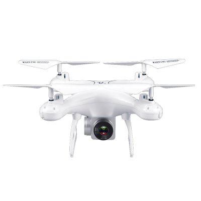 High Quality Drone Profesional Drone Profesional Toy Drone Professional