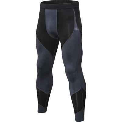 PRO Tight-Fitting Running Training Wicking Quick-Drying High-Elastic Trousers