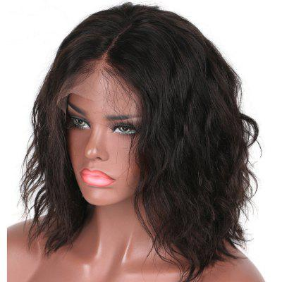 Wigs For Women Curly Short Hair Wig Natural Wave Short Bob Wig(Black)