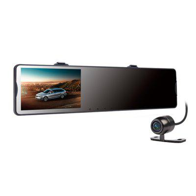168 High Definition Rearview Mirror Dual Recorder 4.3 Inch Car Dvr Image