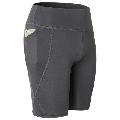 Schnell trocknende Stretch-Tight Yoga Short Pants mit hoher Taille