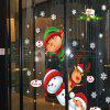 Doors and Windows Christmas Ornaments Store Window Sticker Wall Stickers - RED