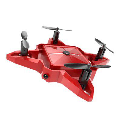 2.4G Mini RC Foldable Altitude Hold Drone with 0.3MP Camera Without Controller