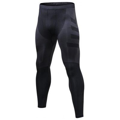 Running Fitness Training Quick-drying High-elastic Tight Long Pants