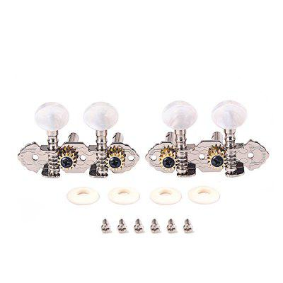 2R2L Tuning Pegs for Ukulele Classical Guitar with Round Button