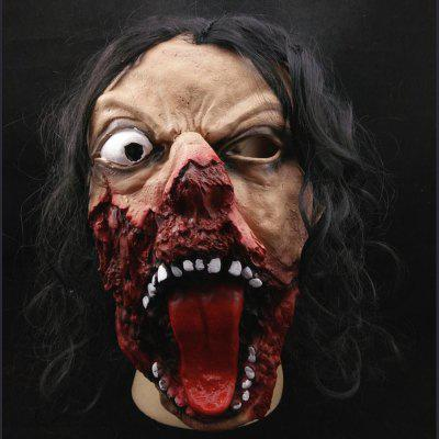 Halloween Latex Terrible Face Monster Head Cover Party Mask Cosplay