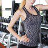 Fitness Training Tight Elastic Quick-drying Yoga Vest - BLACK