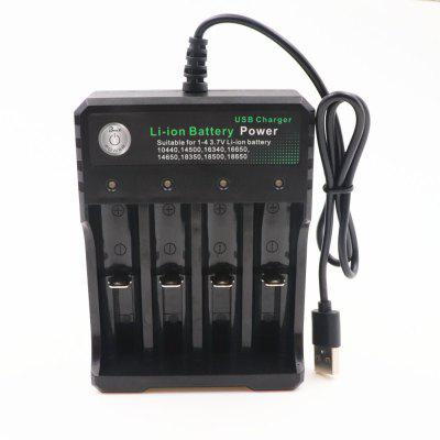 18650 Battery Charger Fast Charge