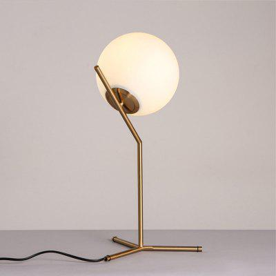 White ball simple table lamp