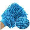 Car Washing Glove Multi-Functional Two-Sided Coral Fleece Cleaning Glove - MULTI-A