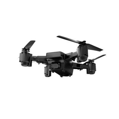 2.4G RC Foldable GPS Quadcopter Intellgent Positioning Aerial Photography Drone