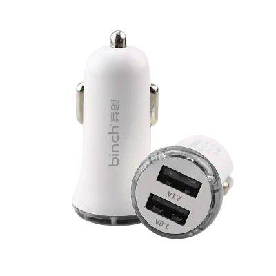 Binch E3 One Tow Two Vehicle Charger 2.1A