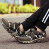 Casual Summer Children'S Sneakers Camouflage Jogging Shoes Comfortable Flat Shoe - DIGITAL DESERT CAMOUFLAGE