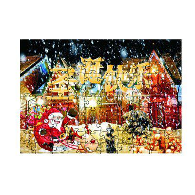 Christmas Gift Jigsaw Puzzle speelgoed