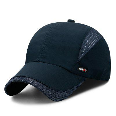 Mesh breathable quick-drying cap + adjustable for 56-59cm