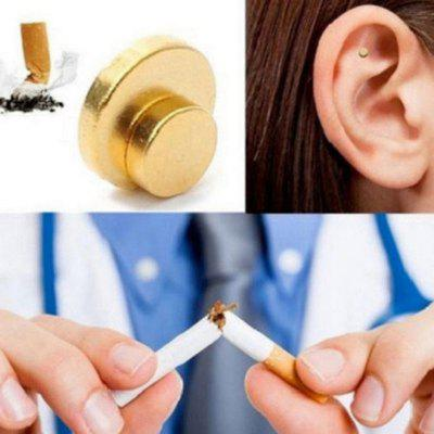 Anti Smoking Magnetic Patch Ear Magnet Stop Cigarettes Smoke Quit