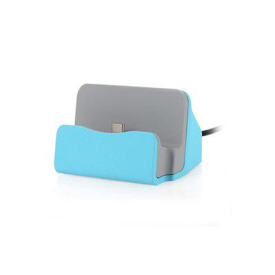 Mobile phone charger B001 for iPhone/ Android/ Type-C charging base multi-color