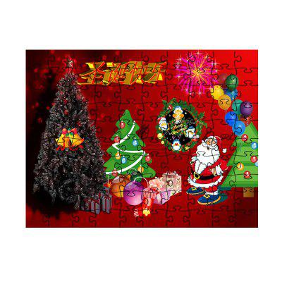Very Beautiful Christmas Tree Jigsaw Puzzle Toy